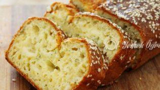 Peynirli Kek Tarifi – Peynirli Kek Nasıl Yapılır?